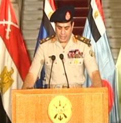 Mısırda ordu yönetime el koydu