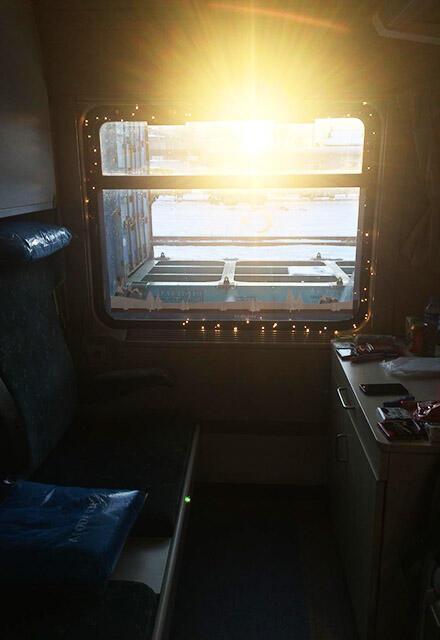 En parlak yolculuk: Doğu Ekspresi