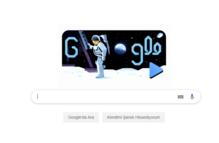 Ay'a inişin 50. yılı Google tarafından doodle yapıldı! Apollo 11'in görevi nedir?