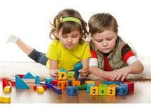 Çocuk Gelişiminde Oyun ve Oyuncak