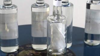 Valilikten metil alkol için flaş açıklama
