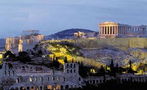 Tarihin görkemi Atina