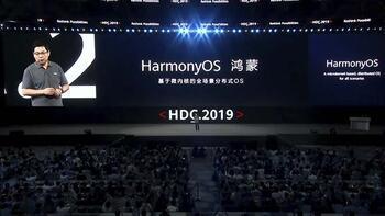 Gözler üzerinde! Huawei'nin yeni ürünleri...