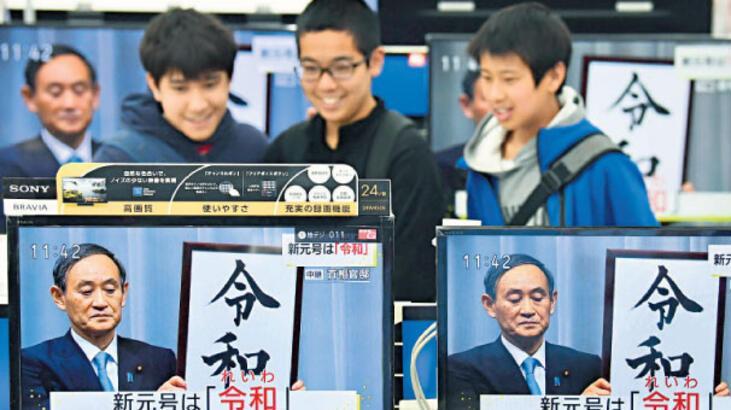 Akihito sonrası 'yeni dönem'