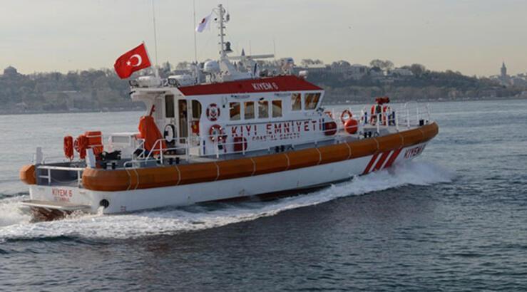Kıyı Emniyet Müdürlüğü 47 personel alımı başvurusu nasıl yapılır?