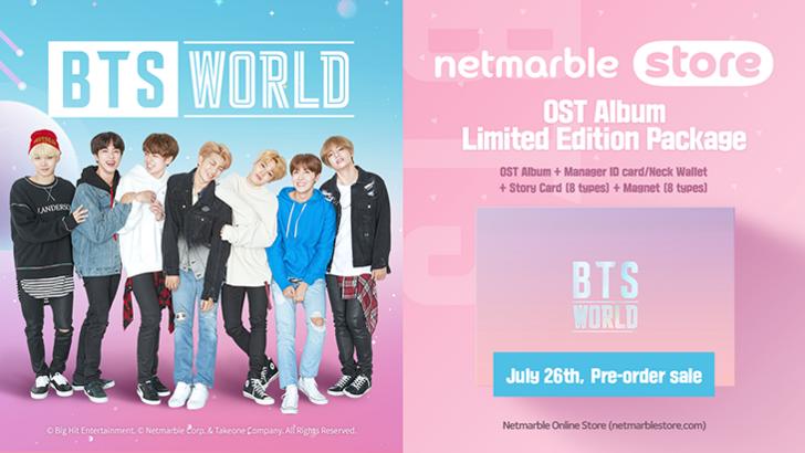 BTS WORLD albümü ön siparişe açıldı
