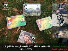 Abdullah Ağar'dan çok çarpıcı paylaşım! İran PKK'sı YRK'lı teröristler...
