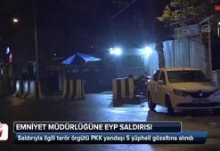 Diyarbakır'da İlçe Emniyet Müdürlüğüne EYP ile saldırı