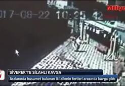Şanlıurfa Siverekte silahlı kavga: 1 ölü, 2 yaralı