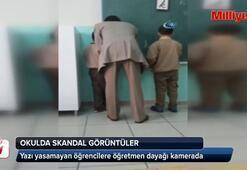 Okulda skandal görüntüler