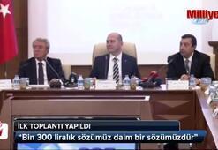 Asgari Ücret Tespit Komisyonu ilk toplantısını yaptı