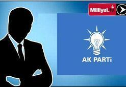 Ak Parti Milletvekili adayları belli oldu (İşte Ak Partili adayların tam listesi)