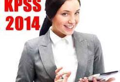 ÖSYM 2014 sınav sonuçları resmi sitede yayınlanacak