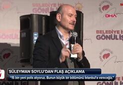 Bakan Soylu müjdeyi verdi: 15 bin polis alınacak