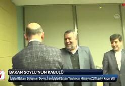 Bakan Soylu, Hüseyin Zülfikariyi kabul etti