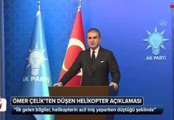 AK Parti Sözcüsü Ömer Çelikten düşen askeri helikopterle ilgili açıklama