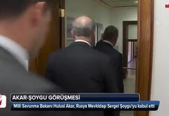 Milli Savunma Bakanlığından Ankaradaki görüşmeyle ilgili açıklama