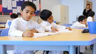 Hangi ülkenin ebeveynleri eğitime ne kadar harcıyor