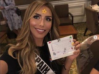 Yarışmanın favorisi trans birey