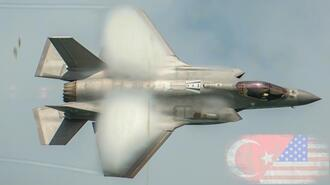 Beyaz Saray'dan F-35 açıklaması