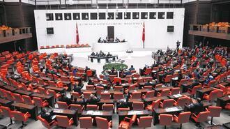 Meclis'in 'Rabia Naz Vatan' kararı Resmi Gazete'de