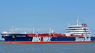 İran duyurdu: İngiltere'nin gemisine el koyduk