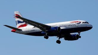 British Airways, Kahire'ye uçuşları askıya aldı
