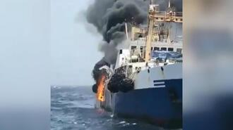 Gemide yangın çıktı! 1 denizci kayıp...