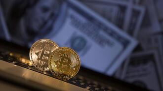 Bitcoin 10 bin 500 doların üzerinde tutunuyor