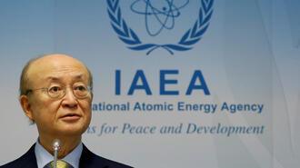 Uluslararası Atom Enerjisi Ajansı Başkanı öldü