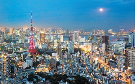 Tokyo'dan izlenim