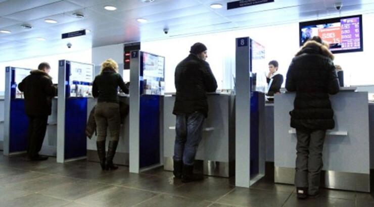 Pazartesi günü bankalar açık mı? 15 Temmuz'da bankalar çalışıyor mu?