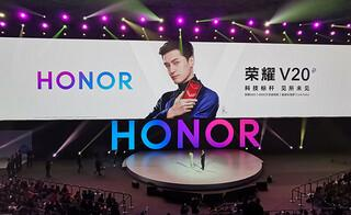 Honorın kayıp telefonunu bulana 33 bin TL ödül