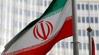 "İran'da ""altına dayalı kripto para birimi"" hazırlığı"