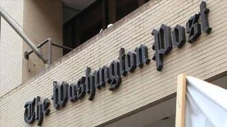 Washington Post'ta '15 Temmuz' ilanı