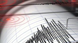 Son dakika: Endonezya'da 5,7 büyüklüğünde deprem