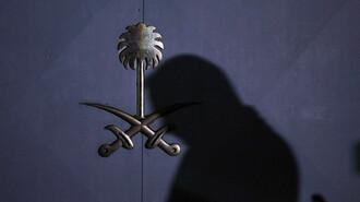 ABD'de Suudi Arabistan'ı kınayan iki tasarı geçti