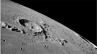 Ay yüzeyinde ilk kez su aranacak