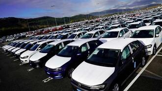 """AB'de otomobil satışları haziranda """"sert"""" düştü"""
