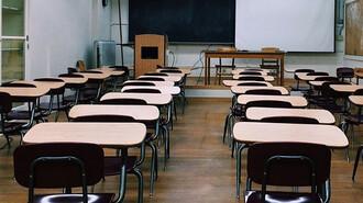 İOKBS Bursluluk Sınavı sonuçları hangi gün açıklanacak?